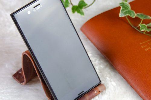 DIY Smartphonehalter aus Modelliermasse selber basteln im marmorierten Look, edlen Smartphonehalter selbst basteln